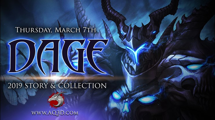 Dage_Giveaway_2019
